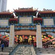 香港のパワースポットといえば!の場所