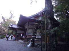 西予・鬼北・松野のツアー