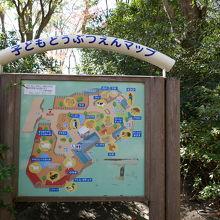 「子ども動物園」というコーナーもあります
