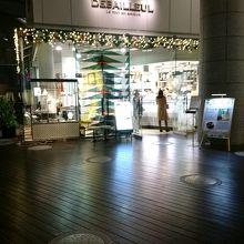 ドゥバイヨル 丸の内オアゾ店