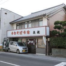 旧JR大社駅の正面