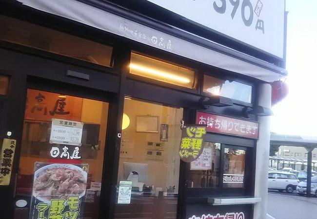 日高屋 蓮田東口店