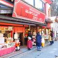 カリーパンを売っているお店です。