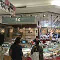 写真:鳥麻 東京スカイツリータウン・ソラマチ店