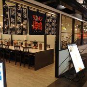 辛子明太子×魚介スープ