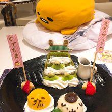 ポムポムプリンカフェ 名古屋店