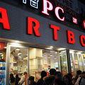 写真:アートボックス (南浦洞 (釜山光復) 店)