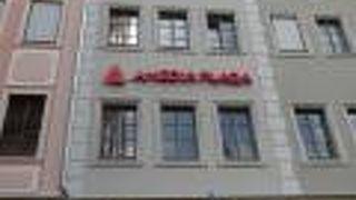 アメディア プラザ ドレスデン ホテル
