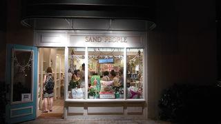 サンド ピープル (モアナ サーフライダー店)