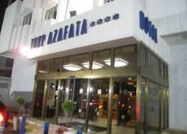 トリップ バレンシア アサファタ ホテル 写真