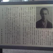 荻野医院跡