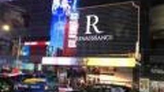ルネッサンス ニューヨーク タイムズ スクエア ホテル
