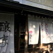 日本屈指の人気と実力を誇る和菓子店