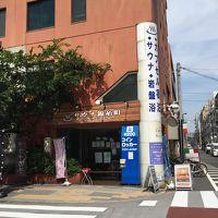 カプセルイン錦糸町 写真