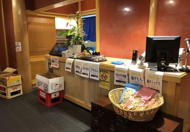 いっちょう 深谷国済寺店