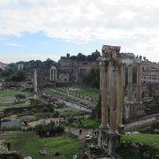 古代ローマの中心地・・・