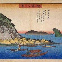 葛飾広重の描いた金沢八景のうち「野島夕照」で知られている島の公園です。