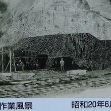 掩体壕工事の写真