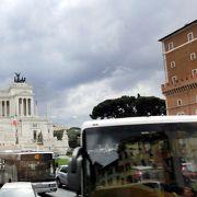 名前的にはヴェネツィア広場の主役のはずなのに…