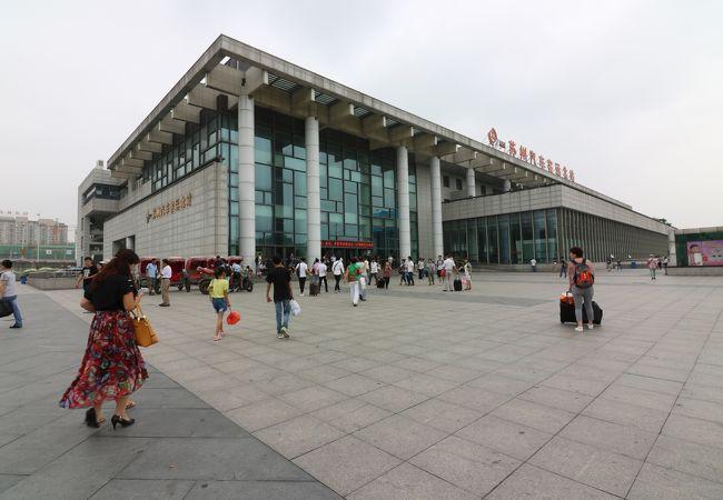 蘇州北バスターミナル