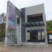 蓮池潭から近い所にある文化館、そこそこ楽しめます