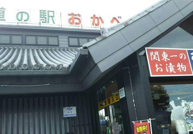 ジェラート工房 福島牧場 道の駅おかべ店