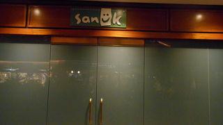 サヌーク ワイキキ