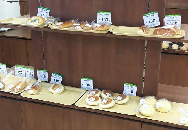 手作りパンの店大樹