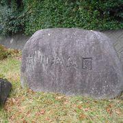 掛川城の周りの公園