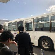 LCC用バスは1台のピストン運行です。。。