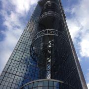 東山スカイタワーは少し残念です