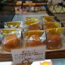 シャルドン洋菓子店