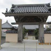 知多四国第41番札所のお寺です。