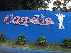 コッペリア