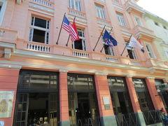 ホテル アンボス ムンドス 写真