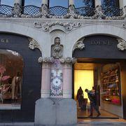 ロエベ好きには必見の場所。グラシア通りにあります。