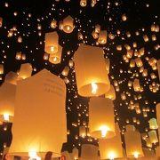 タイのイーペン祭2019(ローイクラトン祭2019)のタイのカレンダー上の開催日