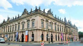ドイツ歴史博物館