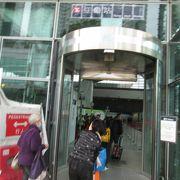 九龍にあるターミナル駅