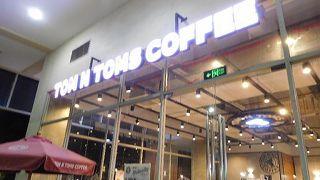 トムアンドトムズコーヒー (ガイサーノモール店)