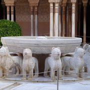 ナスル宮殿の中庭