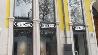 リモワ(リスボン店)