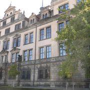 ザクセン王の居城