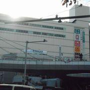 横須賀中央駅直結でした。