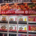 写真:大阪たこ焼きミュージアム