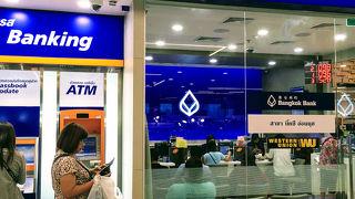 バンコク銀行両替所 (BTSサイアム駅支店)