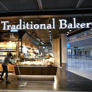 フランクフルト空港に入っているパン屋さん