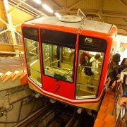 電鉄富山駅で予約でき安心です