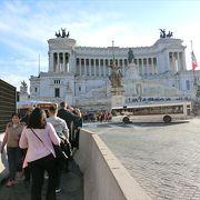ヴェネツィア広場は、テルミニ駅に次ぐローマの交通の要所です。