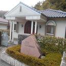 茨木市立キリシタン遺物史料館